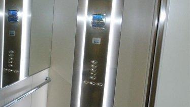 Haus 1 - Lift