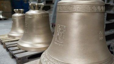 Glockenmuseum Grassmayr, © Tirol Werbung/Wytinck Ruth